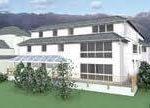 Prinrose House